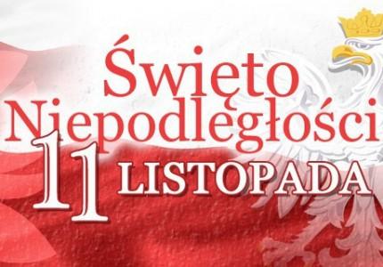1351_narodowe_swieto_niepodleglosci_-_obchody_w_1