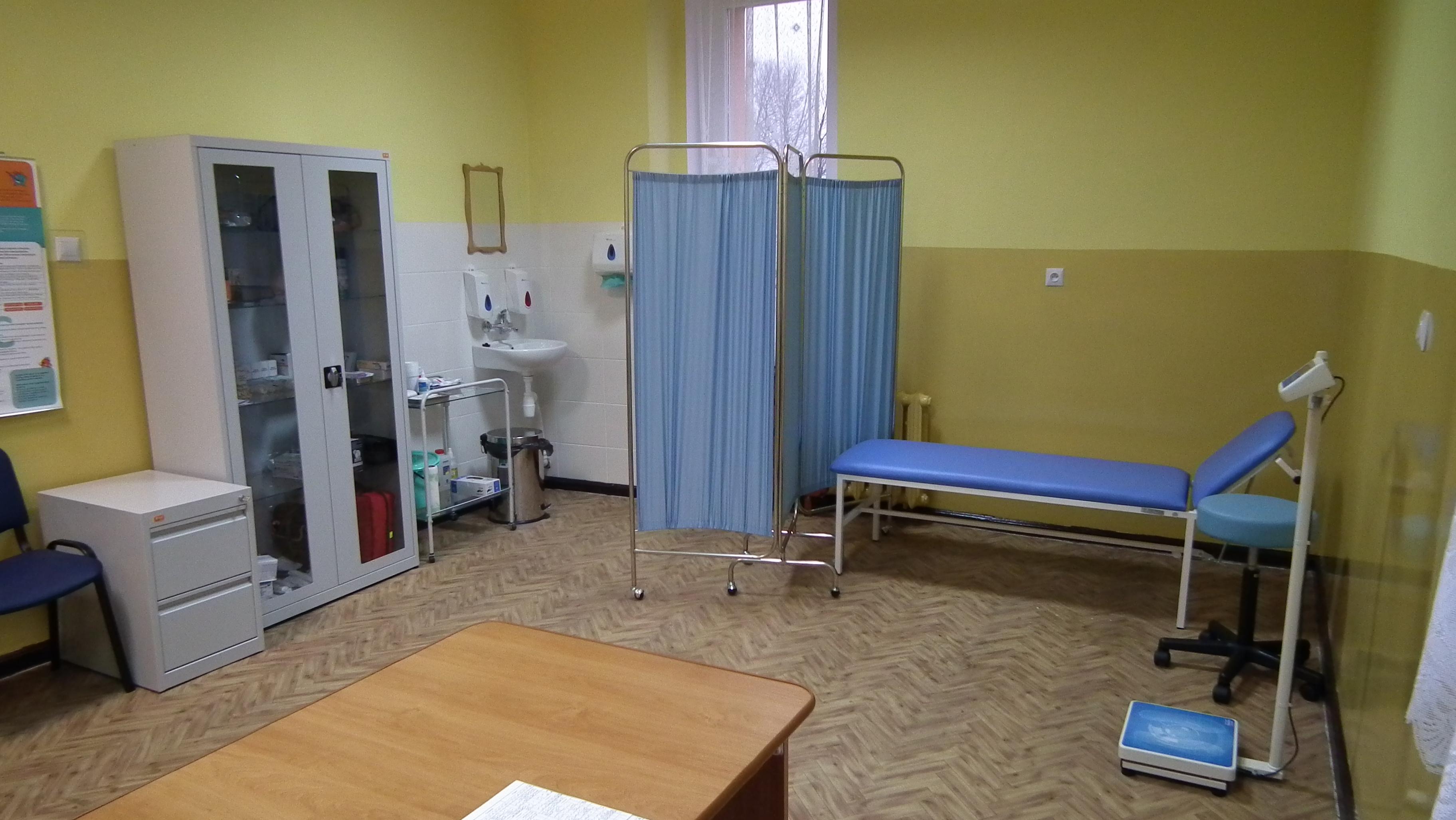 Znalezione obrazy dla zapytania gabinety profilaktyki zdrowotnej